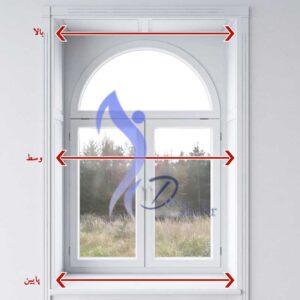 آموزش اندازه گیری عرض پنجره