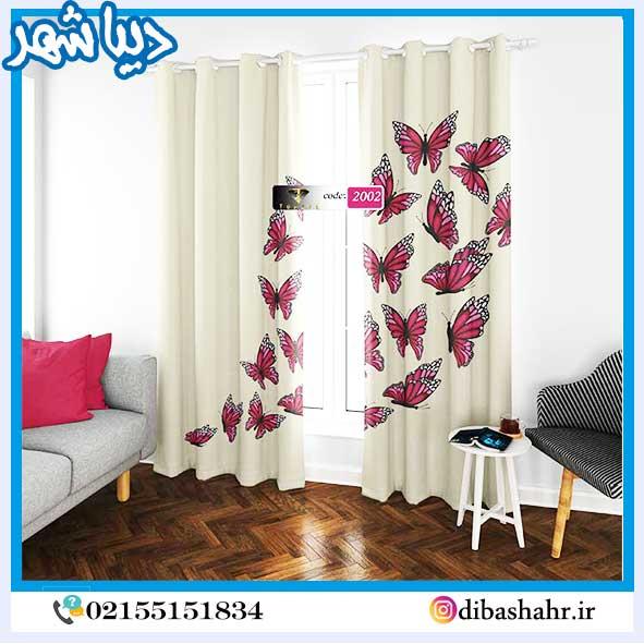 پرده چاپی اتاق خواب طرح پروانه