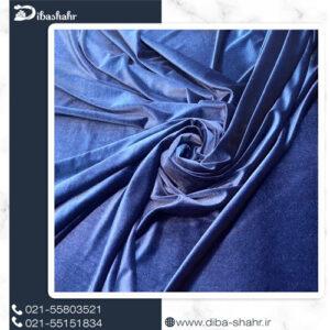 پارچه مخمل لباسی کره ای آبی کاربنی کد 260B