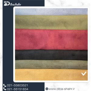 پارچه مخمل لباسی سوئیت زرد کد 261A